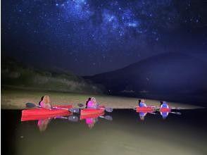 【鹿児島・奄美大島】神秘的な空間を満喫!ナイトカヌーツーリング