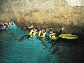 "[Cave Maeda Misaki entry of blue] popular! Blue mysterious fantasy space ""Blue Cave"" snorkel tour"