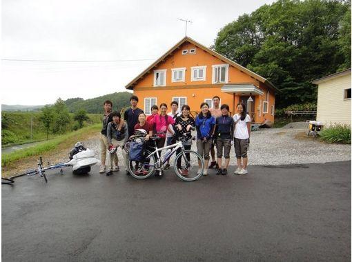 Nayoro San pillar Youth Hostel