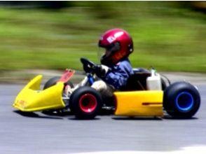 【広島/廿日市】レーシングカートでコースを走ろう! ★小学生未満も乗れます!★