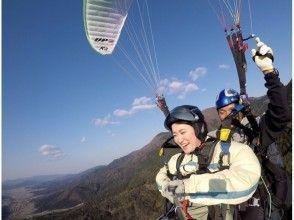 【タンデムコース・二人乗り】上空から鳥の目線を体験!の画像