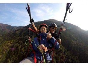 【京都・与謝郡】初心者歓迎!インストラクターと2人乗りタンデムコース!空から鳥の目線を体験しよう