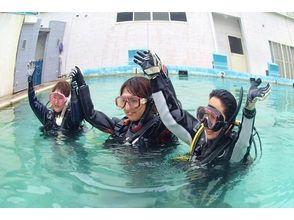 【静岡・東伊豆】体験ダイビング(ディスカバー・スクーバダイビング)の画像