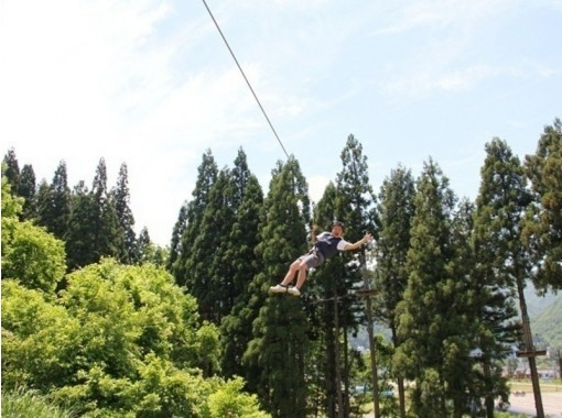 Forest Adventure Nakazato Yuzawa (FORESTADVENTURE YUZAWA-NAKAZATO)