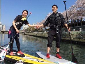 [Tokushima] SUP (stand up paddle board) School / cruising