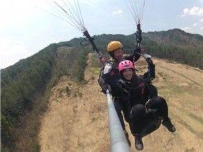 【岐阜/飛騨高山】気軽にチャレンジ!パラグライダー体験半日体験&タンデムフライト体験セットコースの画像