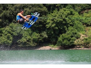 [Good access Edogawa] Wakeboarding experience plan <for beginners>