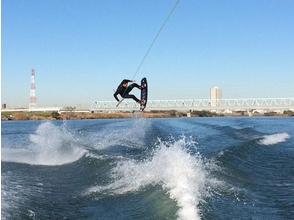 [Access good Edogawa] wakeboard experience plan of <for beginners> Image