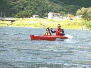 【徳島・吉野川】ガイドと一緒に雄大な自然を満喫しよう!リバーカヤック体験ツーリング(3時間)