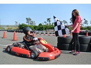 [Kanagawa / Shonan] It Kakenukeyo in 1-seater cart! ★ sports driving plan ★ image of