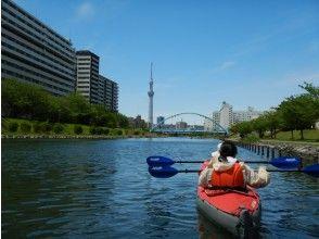 都内でNO密レジャー! 東京スカイツリーカヤックツアー【カヌー】 都内でプチアウトドアをお楽しみください。