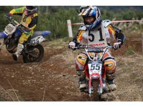 【Miyazaki · Saito City】 Let's experience off-road course with rental machine! Image of motocross experience