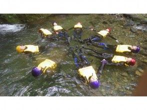 【群馬/水上】キャニオニングパッケージツアー【BBQ付き】の画像