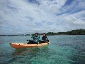 【沖縄】沖縄の美しい海をのんびり楽しむ!サンゴの森シーカヤック&シュノーケル