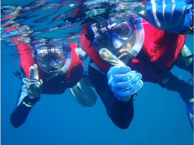 【沖縄/読谷村】神秘的な海の世界を楽しもう! ★青の洞窟スノーケル★の紹介画像