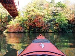 亀山湖紅葉カヌーツアー(千葉県)の画像