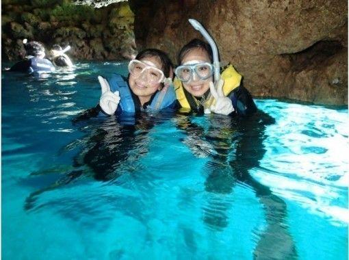 Okinawa Resort Club