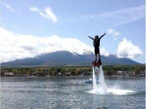 【山梨・山中湖】いっぱい楽しみたい方に!フライボード体験(初心者ぞんぶんコース:30分)の画像