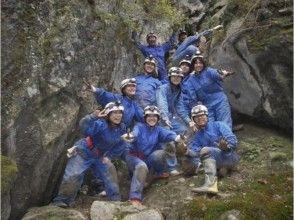【上野村・ケイビング】本格的洞窟探検1日コース(天然温泉入浴付)の画像