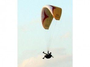 【福井・勝山】1人で大空を自由に飛ぶ爽快感!パラグライダーフライト体験コース(※早割お得プラン)の画像