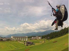 【福井・勝山】プロと大空を自由に飛べる!パラグライダー体験(タンデムフライトコース)※早割お得プランの画像