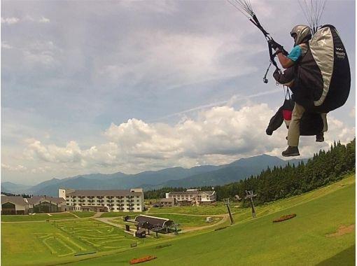 Jam Sports Paragliding School (Jamsports)