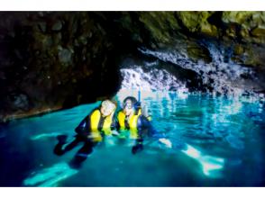 [Hokkaido Shakotan Ascenseur] blue cave snorkeling