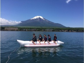 【山梨・山中湖】ボート貸切!お手軽マリンスポーツパック遊び放題!(1時間から)