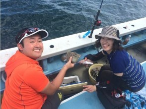 【愛知・南知多・伊勢湾口】海釣り体験プラン