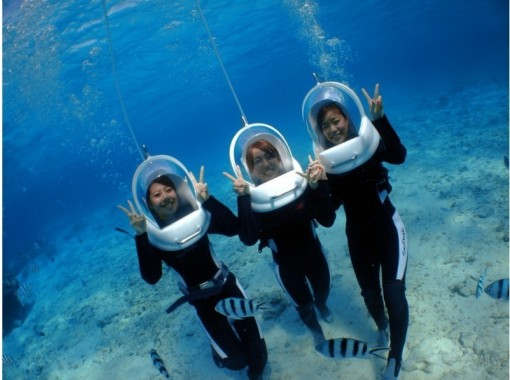【沖縄 恩納村】泳げない方、水が苦手な方でも安心!歩いて水中散歩しよう♪ボートで行くマリンウォーク