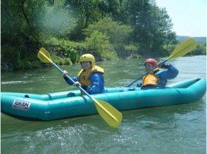 [Hokkaido ・ Furano] Enjoy the nature of Sorachikawa! ! Ducky boat rafting ★ half-day Plan ★