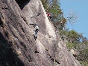 Climbing seminar Nanshan season: late October - late April of image