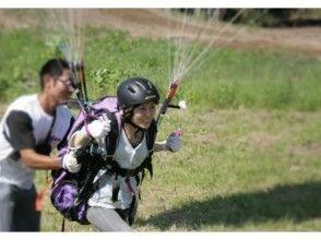 [接受多達5人] [北海道,赤井川]滑翔傘Fuwari經驗