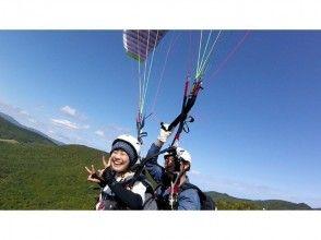 【北海道・赤井川】パイロットと飛ぶ「タンデムフライト体験」4才~(各回 2名まで)