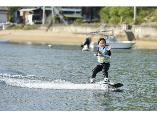 【広島・尾道・岩子島】ウェイクボード体験コース(10分×2セット)