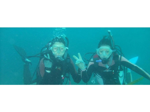 [Shizuoka ・ Nishiizu] Safe for the first time! Experience Diving! ! ★ 1 day plan ★の紹介画像