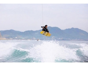[Ehime Imabari] image of wakeboarding (towing course)