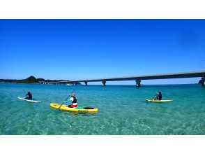 [ Yamaguchi Prefecture (western-northern-central part)] SUP experience course, hope area Held in the best condition of-children OK