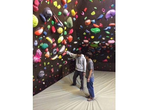 Ever Free Climbing Gym(エバーフリークライミングジム)