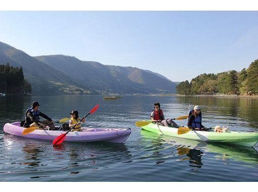 Kizaki Lake Modern Boat