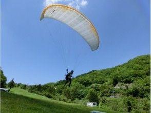 [岐阜縣揖斐高原]交易設置計劃!滑翔傘&BBQ設定的路線(空圖)