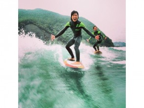 【Miyazaki · Hyuga】 Beginners to advanced users, even from one person OK! Image of Wake Surf School