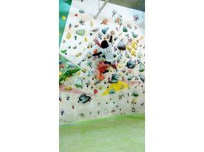 【北九州・小倉】レンタル料込み!リーズナブルな料金でボルダリング体験♪【初回限定】の画像