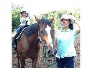 【群馬・みなかみ】まずは体験!引き馬プラン【牧場内コース/5分~10分】の画像