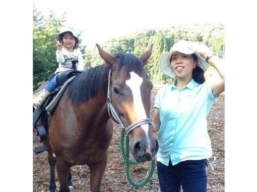 【群馬・みなかみ】まずは体験!引き馬プラン【牧場内コース/5分~10分】