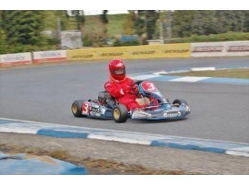 [Saitama · Sakura Ward] Saturdays, Sundays and holidays limited! From lunch Go-kart Experience (beginner course)の紹介画像