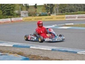 [Saitama ・ Sakura Ward]Go-kart Experience (half-day course)