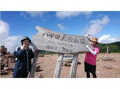【青森・八甲田 奥入瀬】初級登山ツアー「八甲田山 」ロープウェイ利用可!体力に自信ない方にもお勧め!