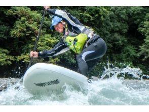 【浜松・気田川】初めてでも安心のリバーSUP体験スクール(1日コース)の画像
