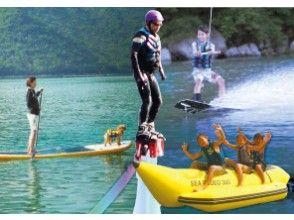 超豐滿1DAY涉及海上運動體驗計劃
